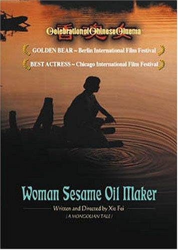 Woman Sesame Oil Maker