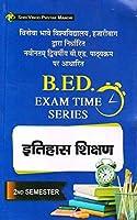 Itihas Shikshan(Vinoba Bhave University,Hazaribagh 2nd Semester) B.Ed ExamTime Series