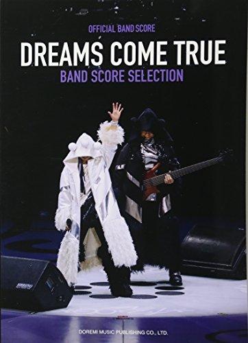 オフィシャル・バンド・スコア DREAMS COME TRUE / BAND SCORE SELECTION