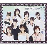 ハロー!プロジェクトラジオドラマ大阪編 Vol.2