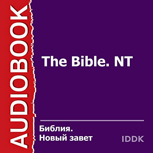 The Bible, NT [Russian Edition] cover art