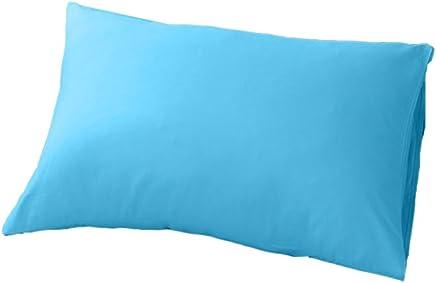 Perfk 純綿 快適な シングル 枕カバー ピローケース ソリッドカラー 簡約 1ペア入り 全12色 - ブルー