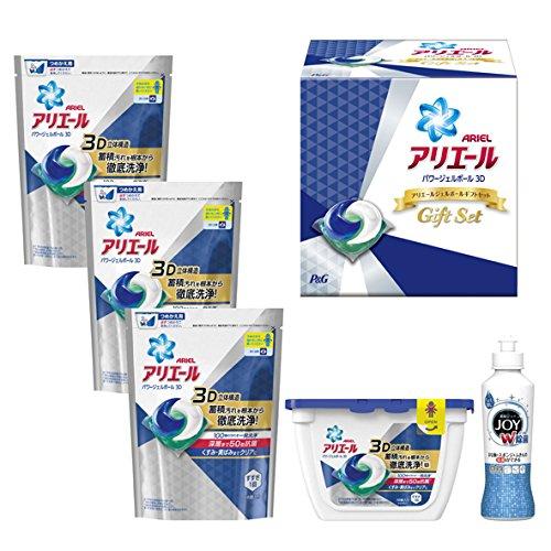 【ギフトセット】P&G アリエールジェルボールギフトセット PGJA-30x