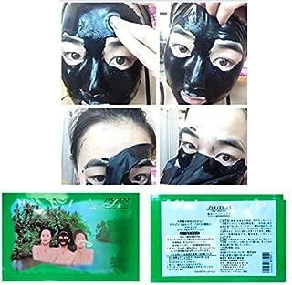shiseido blackhead remover mask