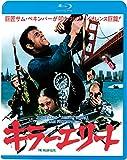 キラー・エリート[KIXF-4305][Blu-ray/ブルーレイ]