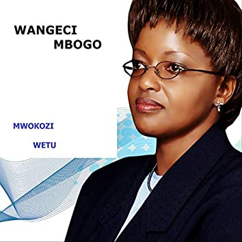 Mwokozi Wetu