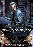 マーティン・エデン [DVD] image