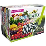 HIKARI 82種の野菜酵素 フルーツ青汁(3g*25スティック)