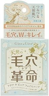 GIV&GIV&GUE AQUA 花公子 脸皂 (90g)
