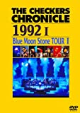 THE CHECKERS CHRONICLE 1992 I Blue Moon Stone TOUR I【廉価版】[PCBP-52805][DVD]