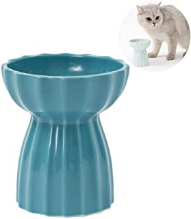 pidan 猫食器 陶器 猫ボウル スタンド フードボウル 猫 ペット食器台 しっかりで倒りにくい 上手な職人から手作られた陶器 (ブルー)