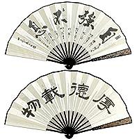 高級品は烏の木の頭の青い絹布の扇子の復古する中国風の扇子の男性の10寸の絹の布をまねて扇子を折り畳みます。 (自彊してやまない)