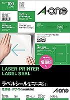 (まとめ買い) エーワン ラベルシール 光沢紙 ノーカット 100枚 28784 【×3】