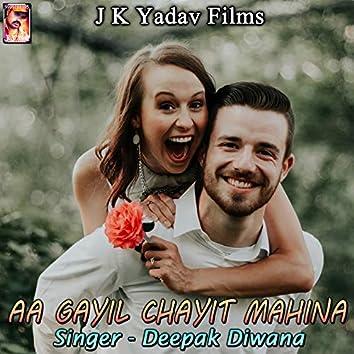 Aa Gayil Chayit Mahina