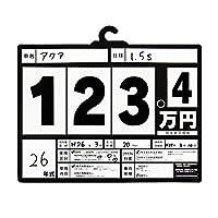 紙製プライスボード(黒)10枚セット