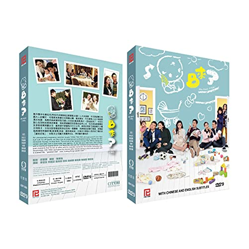 Who Wants A Baby Chinese TV Series - Drama DVD With English Subtitles