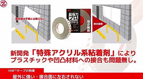 『3M 超強力両面テープ VHB 接合維新 構造用接合テープ BR-12 12mm×1.5m』の11枚目の画像