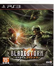 PS3 Bladestorm The Hundred Years' War & Nightmare Asian version Japanese subtitle & voice