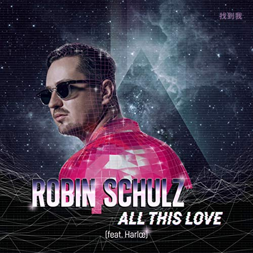 All This Love [Import Allemand]