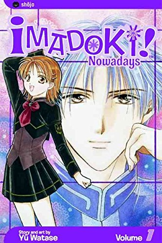 [Imadoki: v. 1] (By: Yuu Watase) [published: February, 2007]