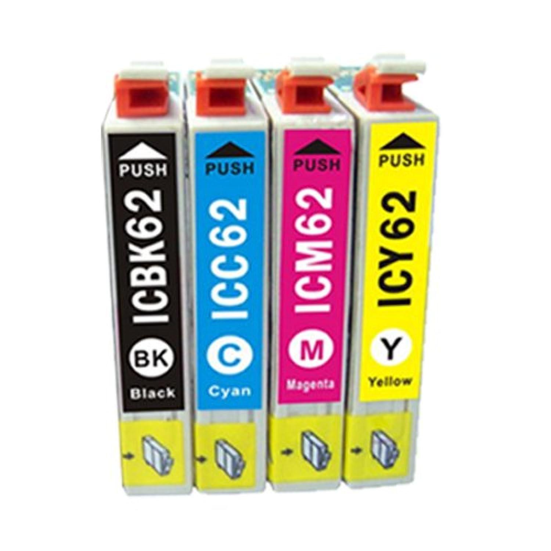 インク 【互換インク】 エプソン EPSON IC4CL62 4色セット PX-403A PX-404A PX-434A カートリッジ プリンターインク 汎用インク インクカートリッジ 純正 汎用