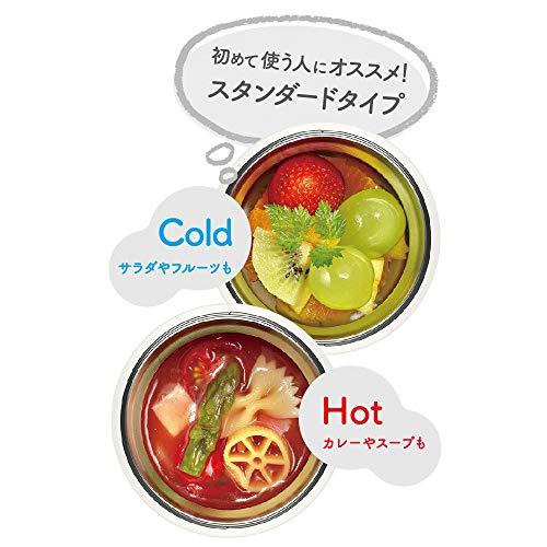 サーモス真空断熱スープジャーディズニーベージュピンク300mlJBU-300DSBEP
