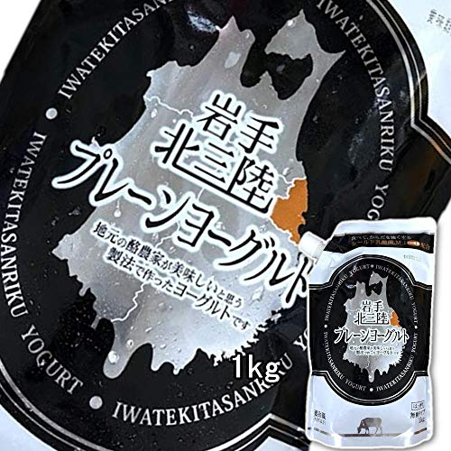 【産地直送】[6袋]おおのミルク工房 岩手北三陸ヨーグルト(無糖)プレーン 1kg シールド乳酸菌M-1 100億個配合