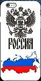 Funda para teléfono móvil Rusia Putin compatible con LG K8 2017 Rossija, funda protectora transparente alrededor de protección dibujos animados M10