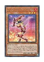 遊戯王 日本語版 20TH-JPC31 Apple Magician Girl アップル・マジシャン・ガール (シークレットレア)