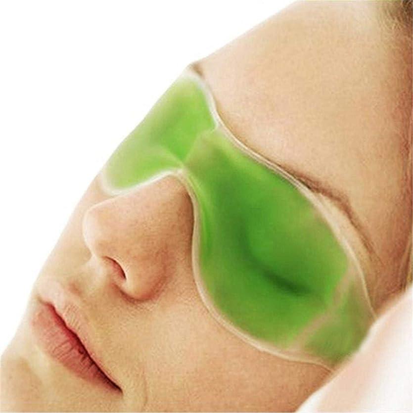 比較的湿ったトラップNOTE 1ピースコールドアイマスクアイス圧縮アイスゴーグル疲労緩和除去ダークサークルアイスバッグ効率的な睡眠アイマスク(ランダムカラー)
