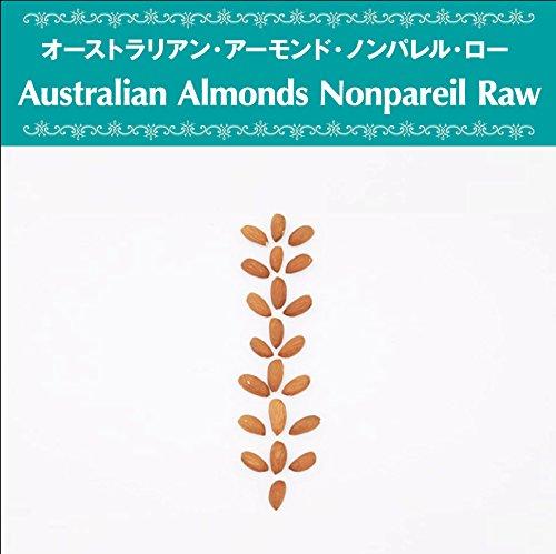 アーモンド オーストラリア産 ローナッツ 無添加 無漂白 砂糖不使用 オーガニック ヴェガン ベジタリアン ローフード ポリフェノール 自然食品 天然素材 (Mini Pac / 40g)