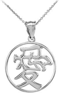 925 Sterling Silver Chinese Character Charm Love Symbol Pendant Necklace