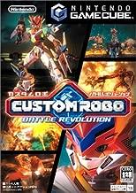 Custom Robo Battle Revolution [Japan Import]