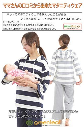 greenleafbaby(グリーンリーフベイビー)マタニティパジャマ授乳服授乳口付きウエスト調整ルームウェア(XL,ネイビー)