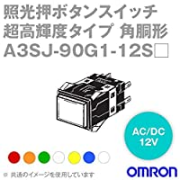 オムロン(OMRON) A3SJ-90G1-12SO 形A3S 照光押ボタンスイッチ 超高輝度タイプ (角胴形) (橙) NN