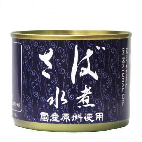 さば水煮 国産原料使用(170g) ×4缶