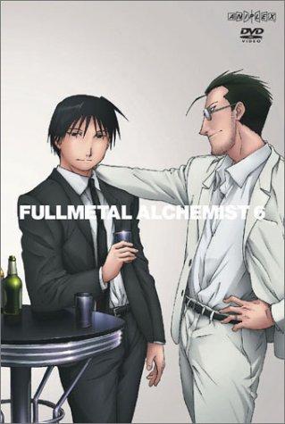 鋼の錬金術師 vol.6 [DVD]