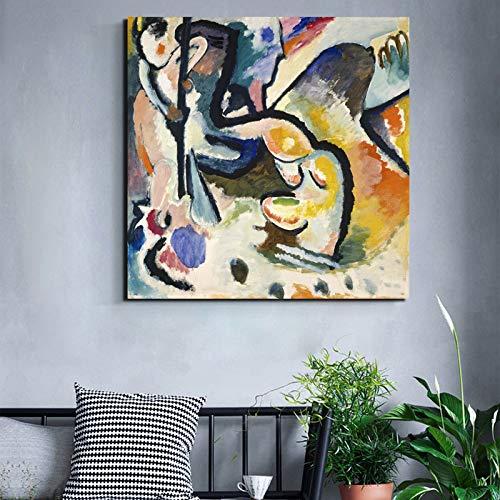 KWzEQ Berühmte Maler abstrakte Malerei Wandbild Leinwand Poster für Wohnzimmer Hauptdekoration Moderne Wandbild,Rahmenlose Malerei,40x40cm