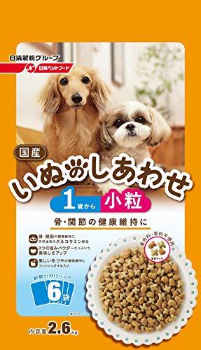 いぬのしあわせ ドッグフード 小粒 小型犬 1歳~6歳までの成犬用 2.6kg