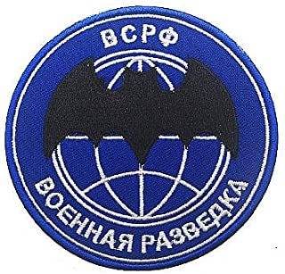 Russian Military GRU Intelligence Military Hook Loop Tactics Morale Embroidered Patch