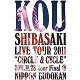 "Kou Shibasaki Live Tour 2011 ""CIRCLE & CYCLE"" 2011.11.28 Tour Final @ Nippon Budokan"