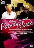 ピアノ・ブルース [DVD]