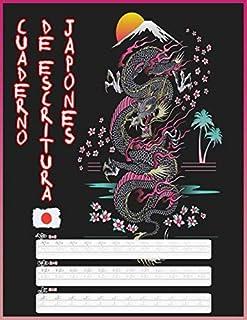 Cuaderno De Escritura Japonés: Cuaderno hecho para la caligrafía japonesa - Aprende rápidamente a escribir Katakana, hirig...