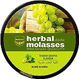 Xagi Mufasa Shisha de hierbas de melaza con sabor a shisha sin nicotina, sabor sin tabaco para pipa de shisha de la cachimba 250g - uvas tiernas