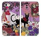 スマホケース 手帳型 iPhone X ケース 手帳 0111-D. 猫とカエル [iPhoneX] カバー アイフォン テン ケース 人気 スマホゴ