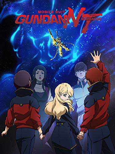 Mobile Suit Gundam NT (Narrative) - SUBTITLED