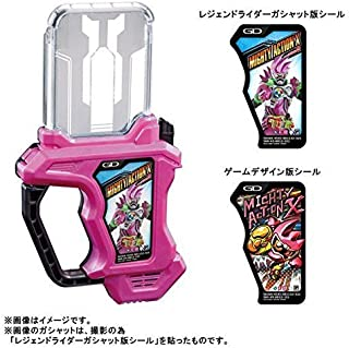 Bandai Kamen Rider Ex-Aid DX Mighty Action X Gashat Memorial Finish ver.