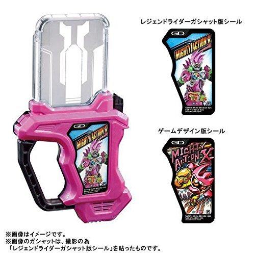 Bandai Kamen Rider Ex Aid Dx Mighty Acti Buy Online In Bahamas At Desertcart