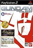 Ambition of Giren - Zeon Independence War + Direction Book of Capture (Gundam the Best) [Japan Import]