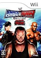 WWE 2008 SmackDown vs Raw - Wii